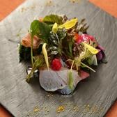 祇園 Abbessesのおすすめ料理2