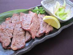料理メニュー写真牛タン炙り焼き