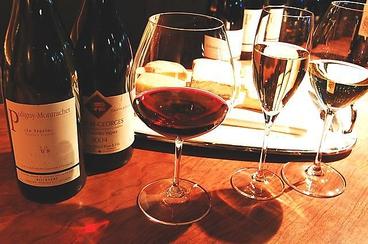 wine bar Cave de TAMURAのおすすめ料理1