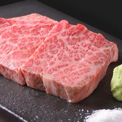 焼肉一刀のおすすめ料理1