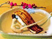 鮨加津のおすすめ料理3