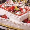ウェディンングケーキ◇『ELSA』のオリジナルケーキは手作りだから形も価格も多種多彩!!下見時には相談が必須です。