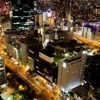★大阪の夜景を一望★梅田で各種ご宴会なら花美咲♪