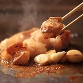 鉄板酒菜 たむらのおすすめ料理3