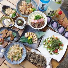 沖縄食堂 ハイサイ 梅田HEPナビオ店のおすすめ料理1