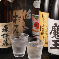 日本酒にこだわる◆四季折々の限定酒◆