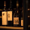 ソムリエがセレクトしたワインと、神戸牛ステーキのマリアージュを堪能ください。赤ワイン60種以上を中心に白、スパークリングを含め、約100種類のラインナップをお楽しみいただけます。フランスの王道ワインはもちろん、シンプルな美味しさのオーストラリアワイン、パワフルな味わいのカリフォルニアワインなどをご用意。