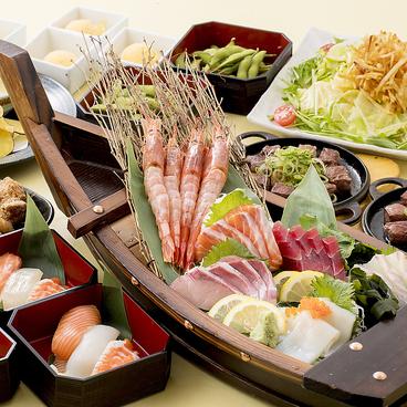 源ぺい 和歌山岩出店のおすすめ料理1