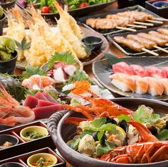魚民 古川駅前店のおすすめ料理1