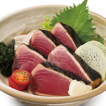 土佐料理 祢保希 ねぼけ 日本橋店のおすすめ料理1