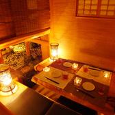 京都の川床気分が味わえるテーブル席は、季節感を味わえる人気の場所!京都の風物詩といえば「川床」。 京町の小民家を再現させていただきました。◆風情を楽しめる空間は日々の疲れが癒されます。川のせせらぎをお楽しみ頂ける川床は2名様~4名様でご利用可能な情緒溢れる広々とした掘りごたつの空間。