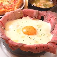 ペルコラ Pelcola 岡山一番街店のおすすめ料理1