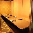 急な飲み会にも自慢の完全個室で対応♪飲み会には飲み放題付きのコース料理が断然おすすめ!
