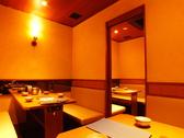完全個室は最大17名様可能です。宴会や飲み会でぜひ!
