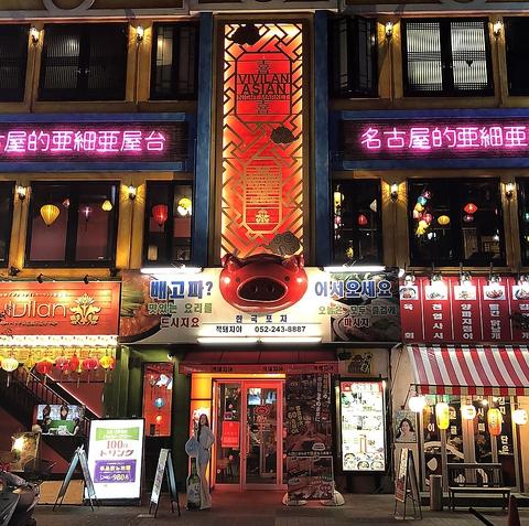 韓国屋台 赤豚屋(チョッテジヤ) 住吉店