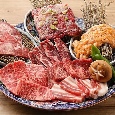広島ホルモン たれ焼肉 肉匣 ニクバコ 中町店のおすすめ料理1