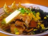六文亭 神山店のおすすめ料理2