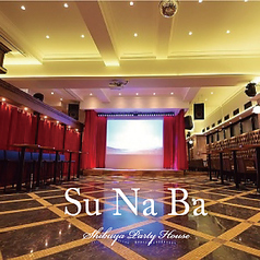 SuNaBa スナバの写真