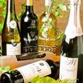 様々なワインが並ぶ店内のワイン!ラインナップは随時変わっていきます。