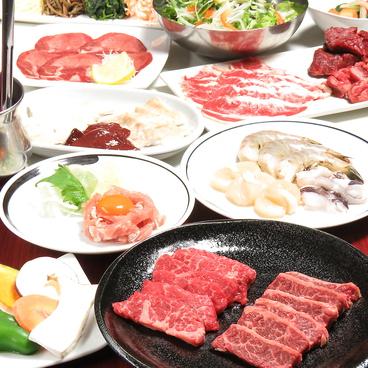満腹リッチ 北加賀屋のおすすめ料理1