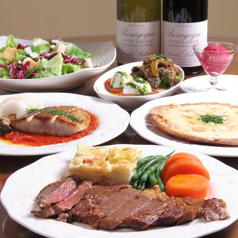 grace ステーキと西洋料理