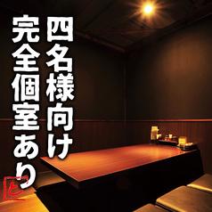 とりの介 函館五稜郭店の雰囲気1