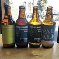 各種クラフトビールは豊富な取り揃えです。