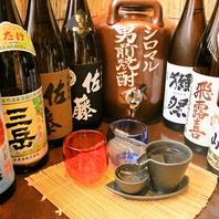 地方酒蔵直送品からプレミア焼酎、日本酒多数常備!!