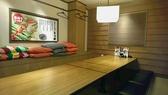 6名~OKのお座敷掘りごたつ式個室完備!ゆったりとした空間でお食事お楽しみください◎