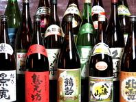新潟の地酒も豊富にご用意