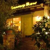 キャナリィ ロウ Cannery Row 福山神辺店の雰囲気3