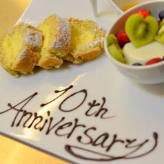 Queen's Bath Resort クィーンズバスリゾートのおすすめ料理1