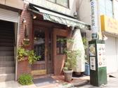 広喜 三軒茶屋店の雰囲気2