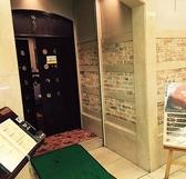 山海亭 池袋ホテルメトロポリタン店の雰囲気3