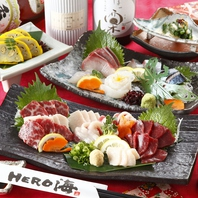 新鮮な魚やブランド肉~郷土料理まで取り揃えております