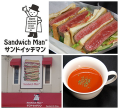 サンドイッチマンの写真