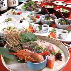 九州宮崎地鶏 創作和食 ぎょぎょぎょのおすすめ料理1