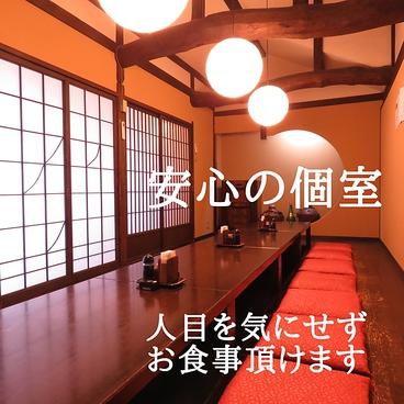 近江町食堂 金沢の雰囲気1