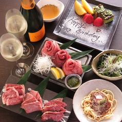 松阪牛 焼肉のGANSAN 先斗町別邸の特集写真