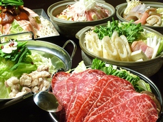 鍋奉行 郡山 陣屋店の写真