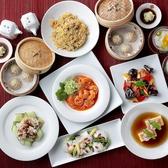上海湯包小館 銀座三丁目店のおすすめ料理2