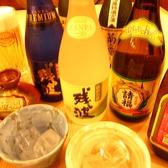 ちねんやのおすすめ料理3