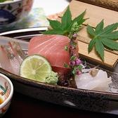 日本料理 桂川 ホテル横浜キャメロットジャパンのおすすめ料理3