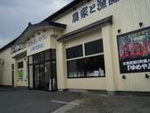 北海道レストランの雰囲気2