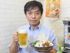 アヴァンティ AVANTI 名古屋の写真