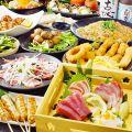 北海御殿 京都河原町店のおすすめ料理1