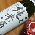 【京ひな 純米吟醸】中口の食中酒。
