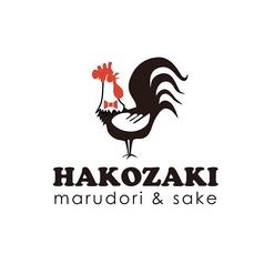 静岡郷土料理 やきとり 丸鶏 HAKOZAKIの写真