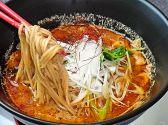 四川坦坦麺 長尾 青森のグルメ