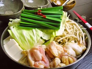 博多もつ鍋 御喰のおすすめ料理1